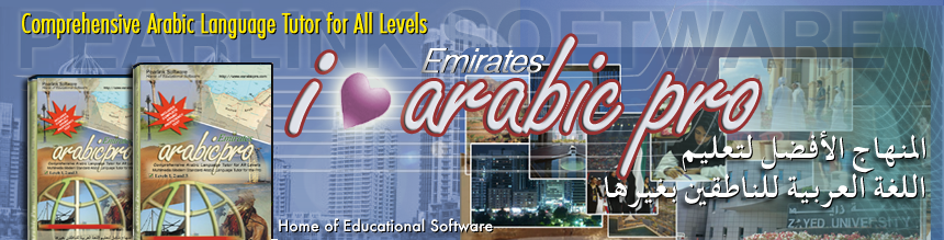 Introducing Emirates Arabic Pro 6.0